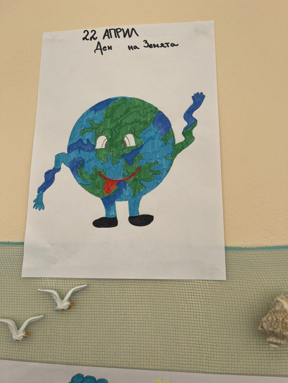 Ден на Земята - голяма снимка